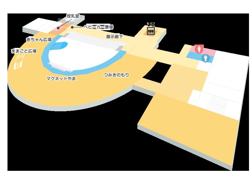 こども創造センター FLOOR MAP