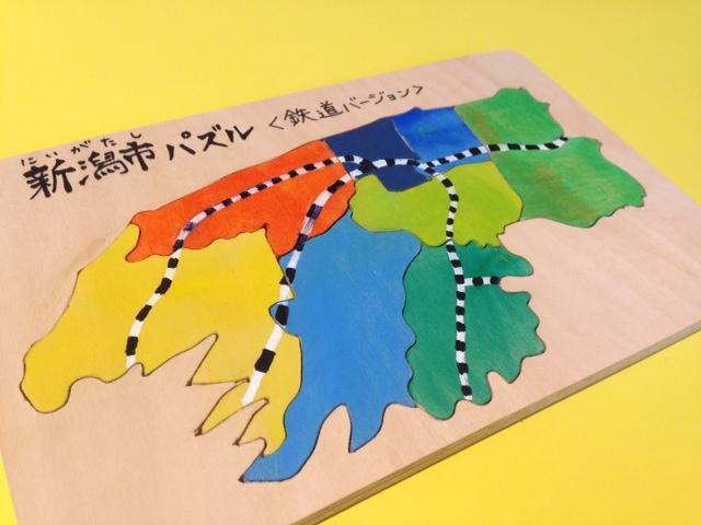 2/14(土)開催予定 木工体験☆新潟市パズルでひみつ発見