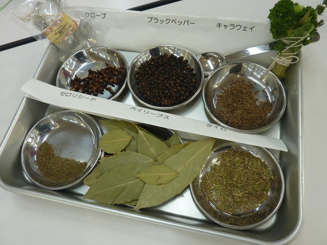 キラキラマーケット「食育の日」~スパイス&ハーブ講座【ブーケガルニ作り】~