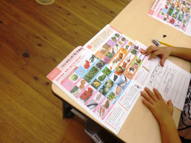 団体プログラム「食育ビンゴゲーム」