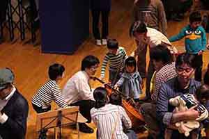 GWSP館長メモリーⅠ「弦楽器で楽しむ0歳からのコンサート」