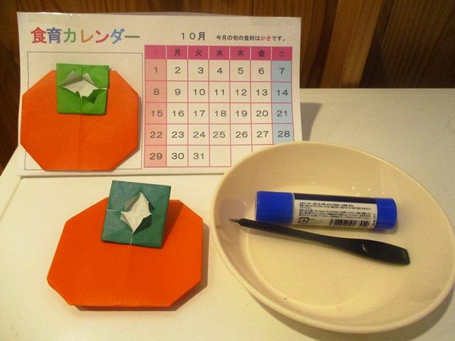 食育ランド「食育工作 食育カレンダーをつくろう」