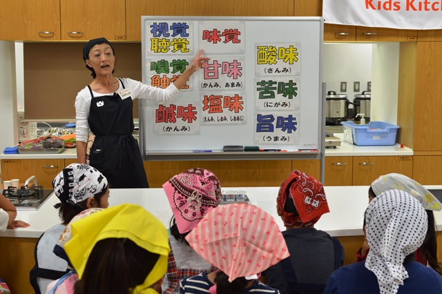 料理教室 「キッズキッチンの味覚の授業」を開催しました。