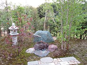 秋の和庭展