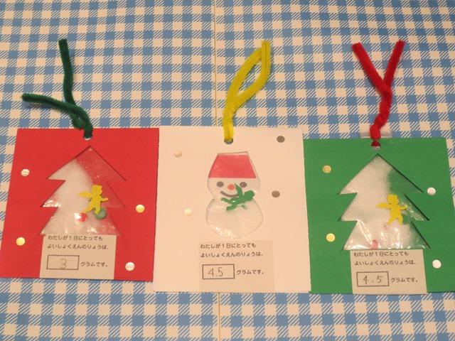 食育ランド「塩を使ってクリスマス飾り作り」