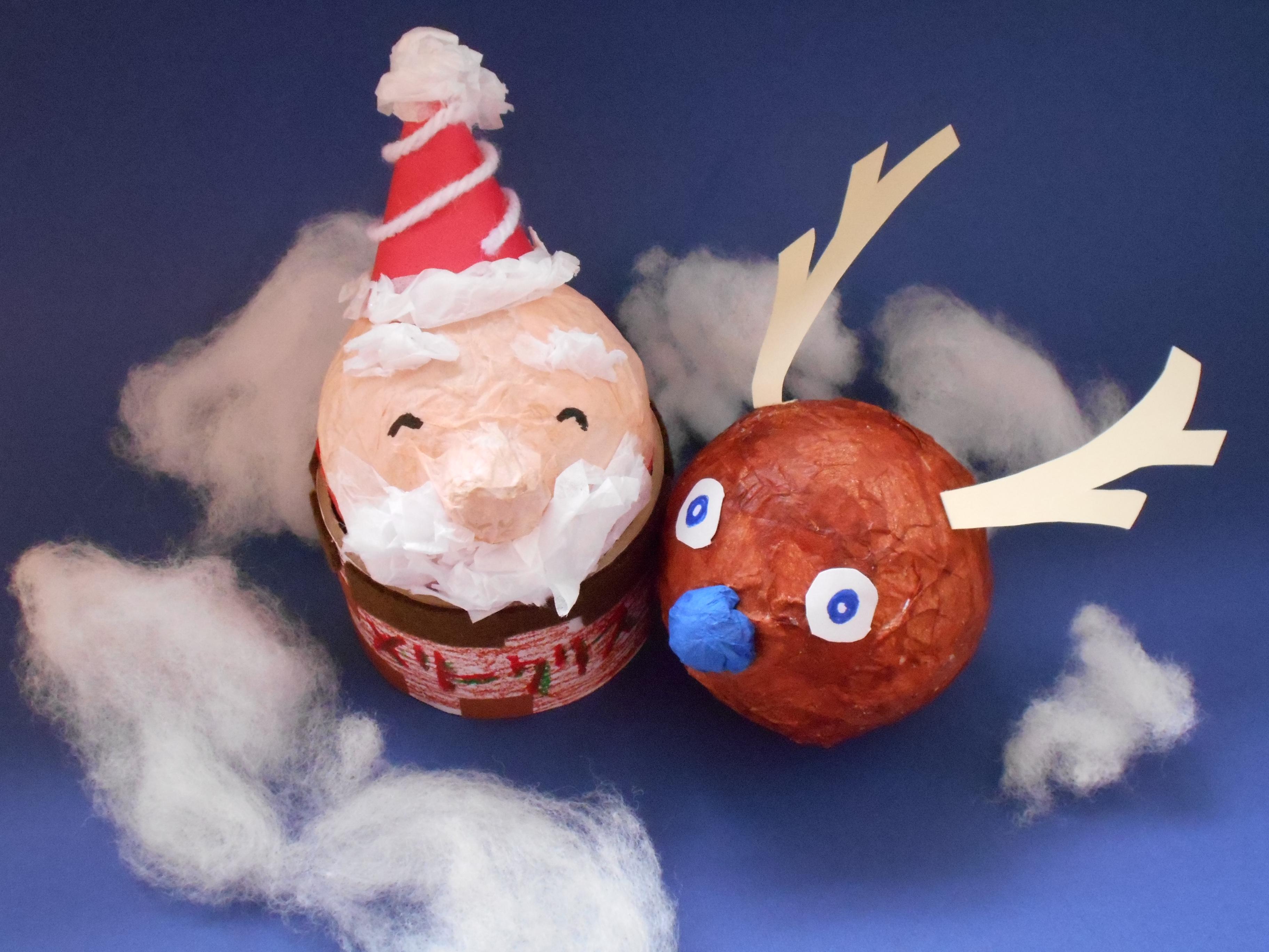 まんまるサンタとおともだち〈クリスマスフェスタ〉