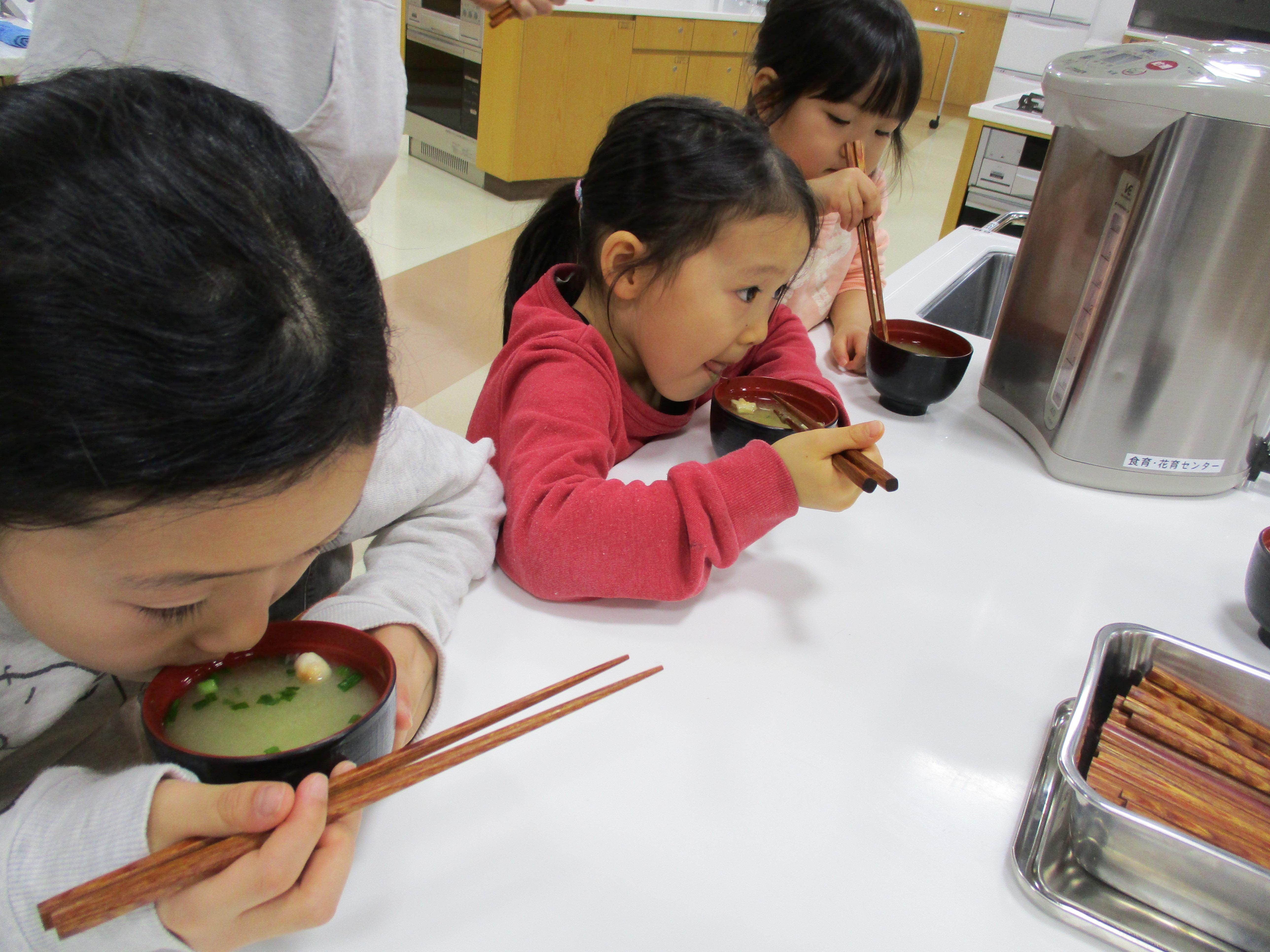 食育ミニ体験「MAKE MISOBOLL~即席味噌汁作り~」
