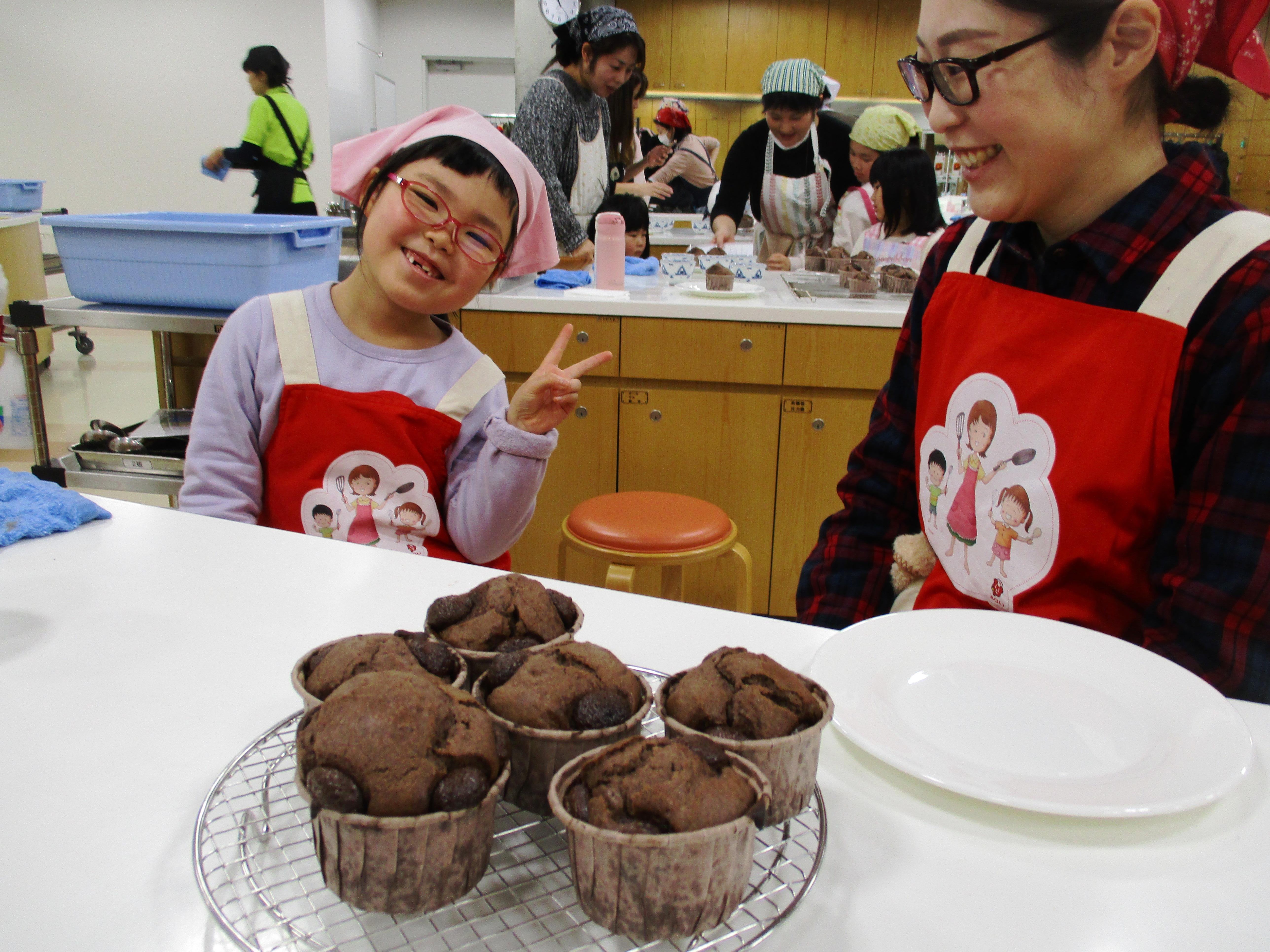 お料理教室「バレンタイン チョコマフィン作り」