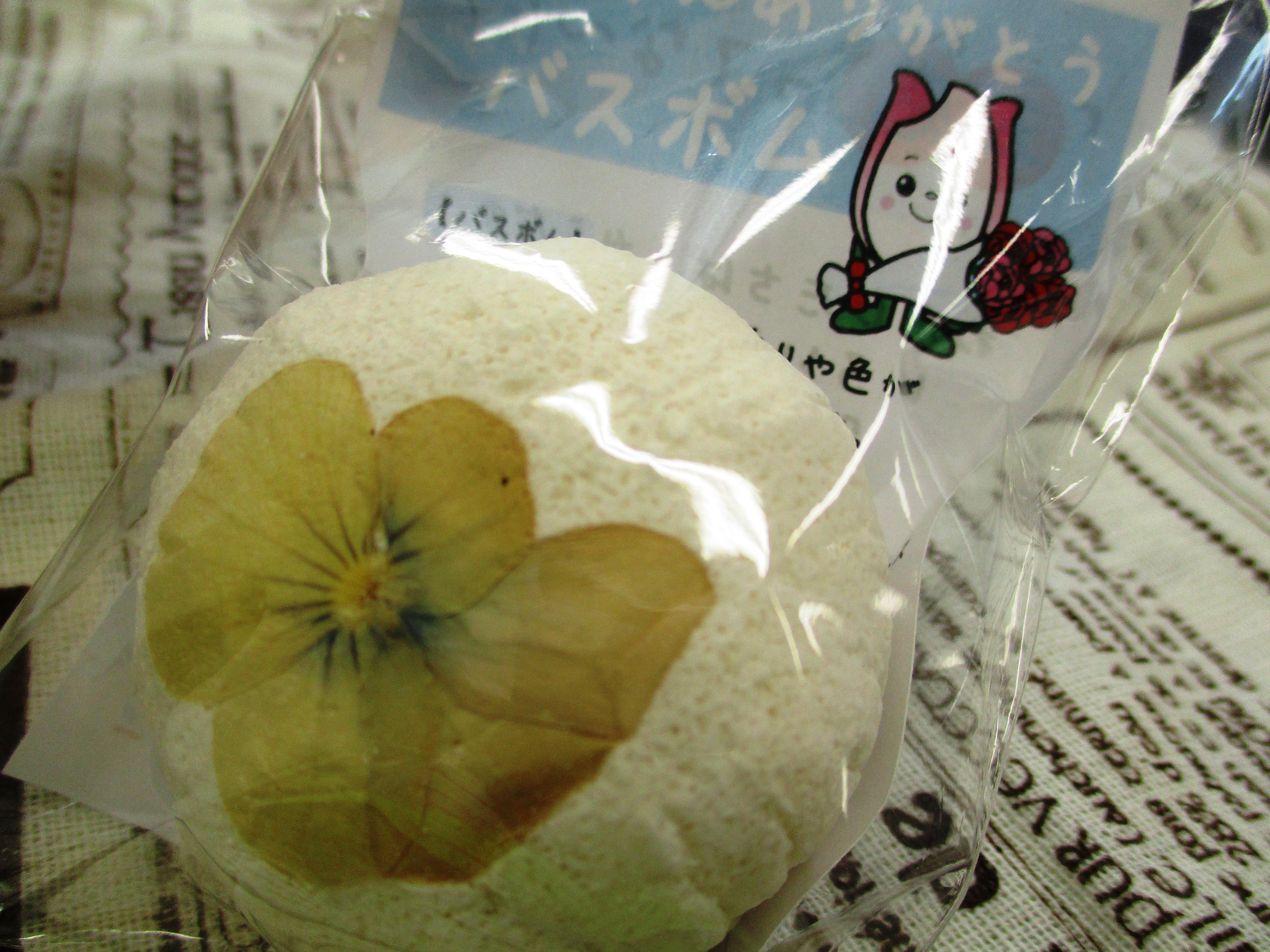食育ミニ体験「食育工作 好きな香りを選んでバスボム作り」