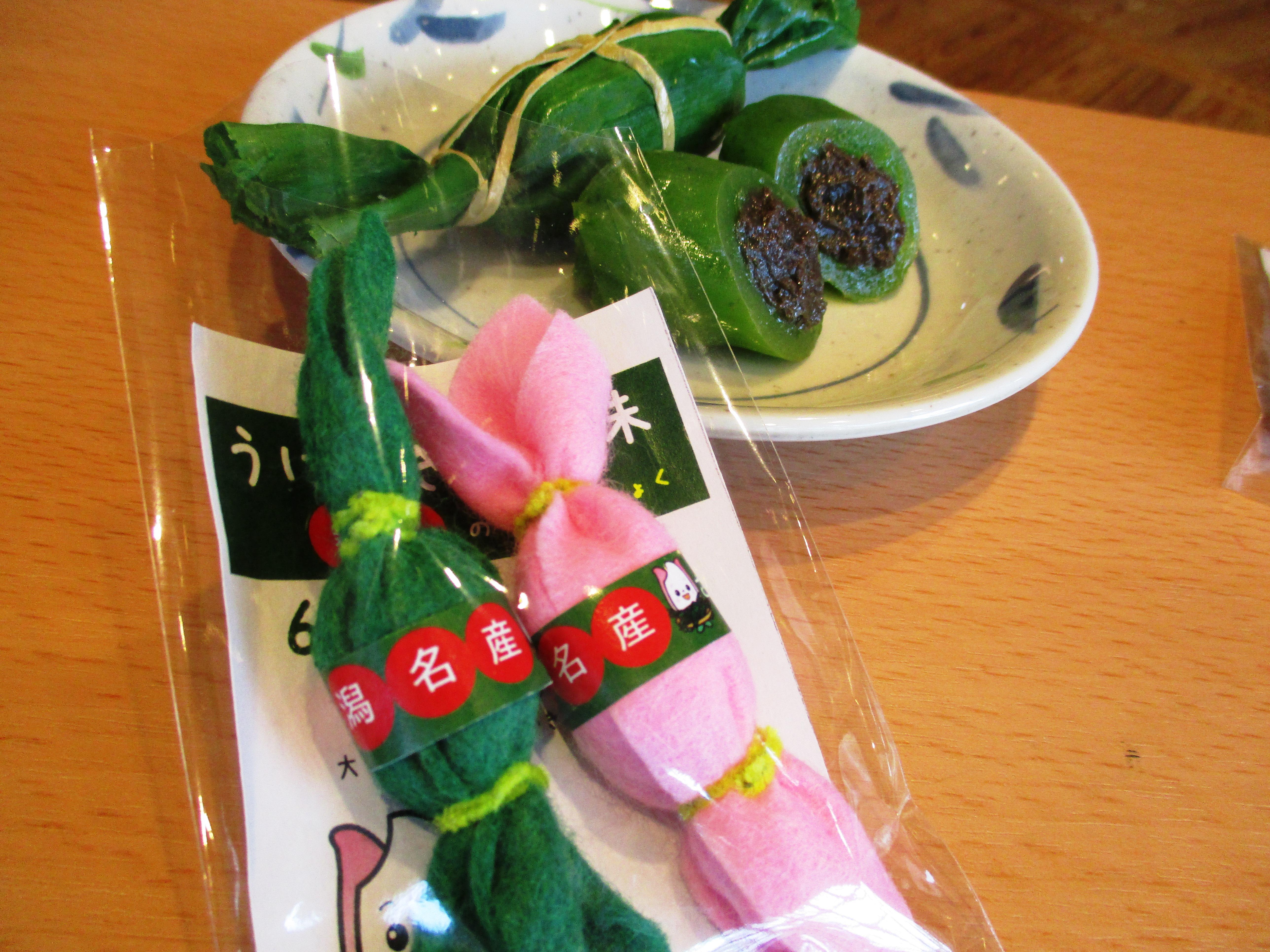 食育ミニ体験「食育工作 フェルトでミニミニ笹団子作り」