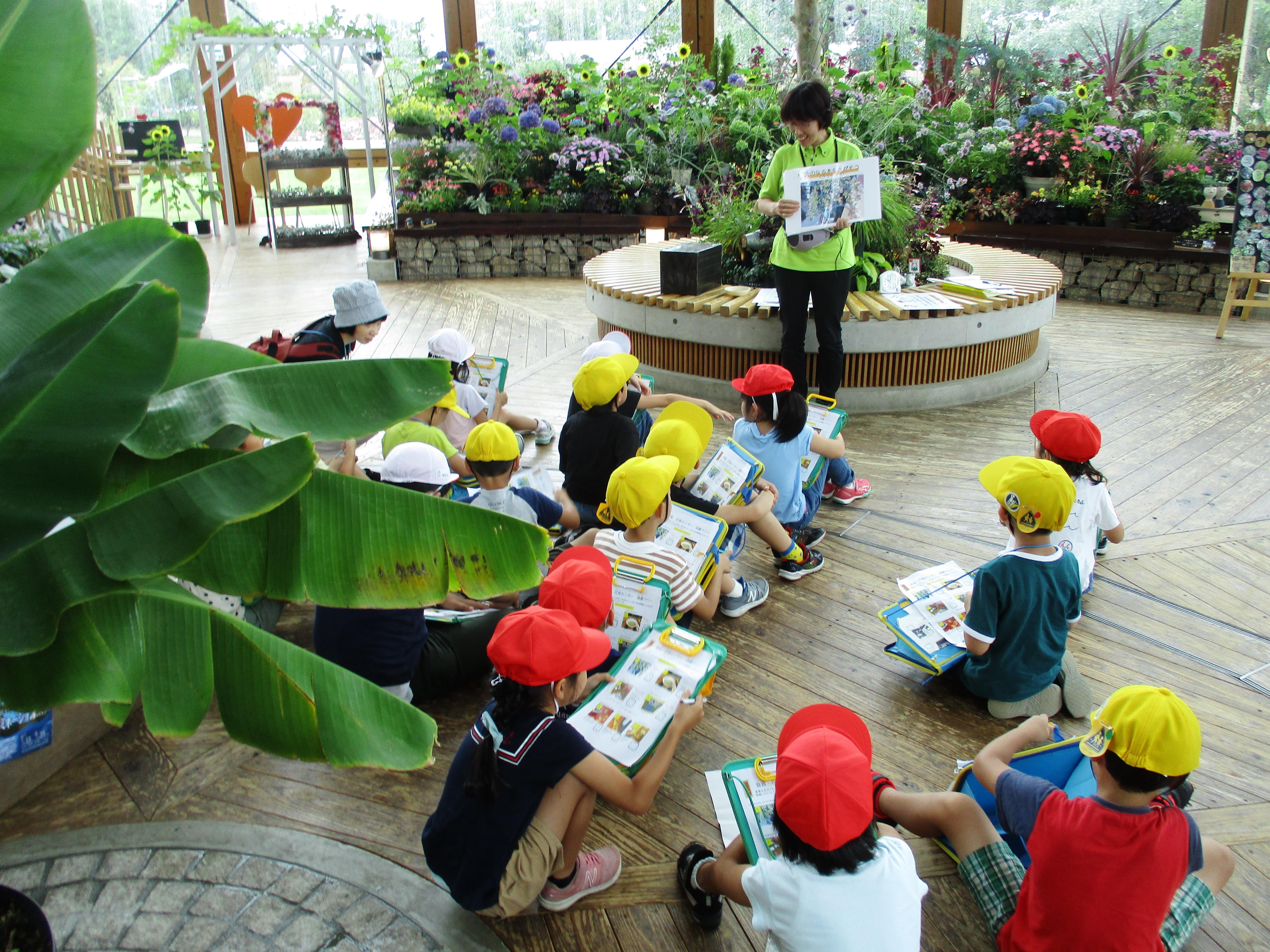 団体プログラム「食育・花育センター体験ラリー」