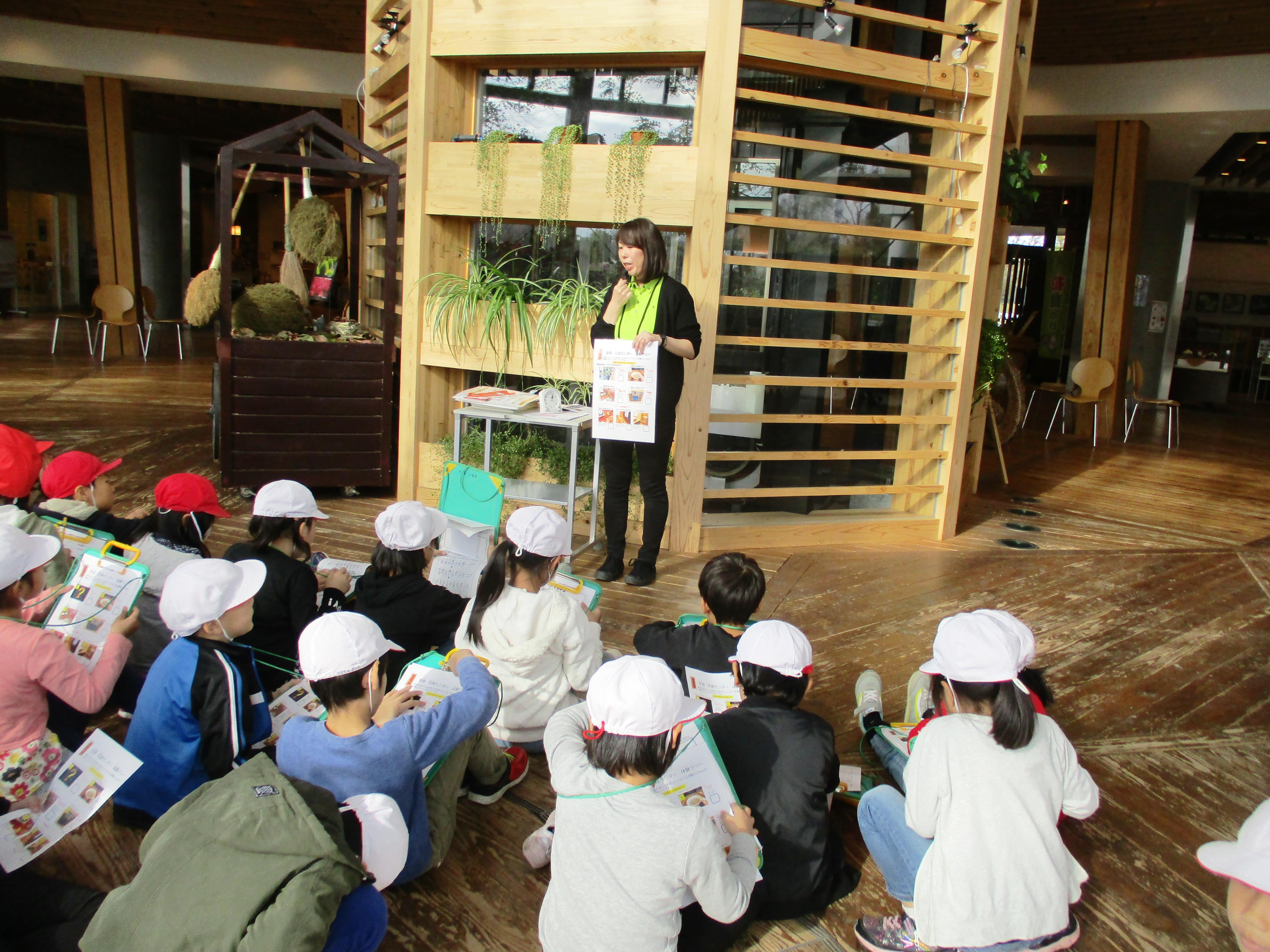 団体プログラム「食育・花育センター 体験ラリー」