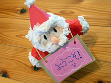 クリスマスフェスタ2日目