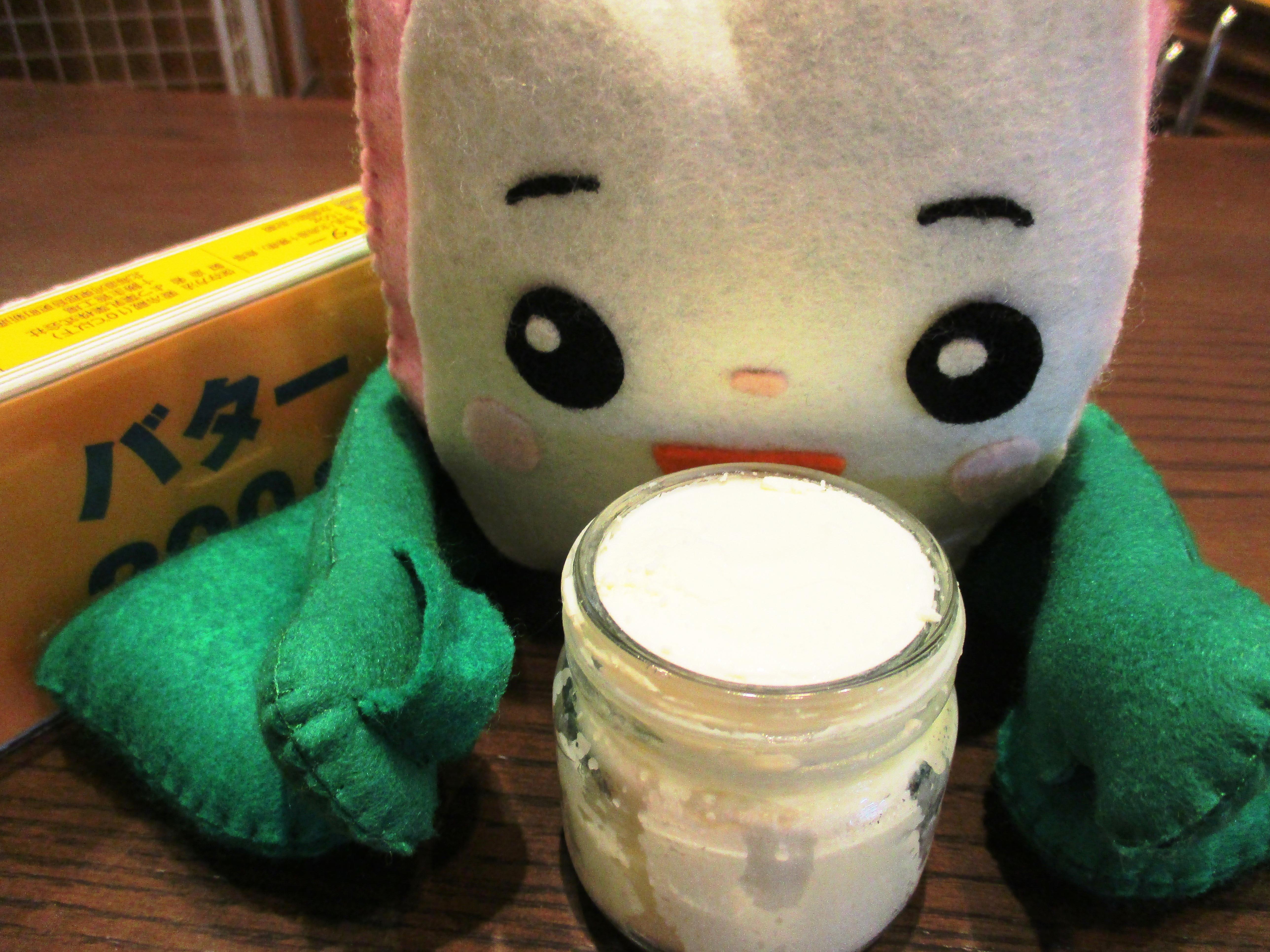 食育ミニ体験「おいしい実験室 生クリームでバターを作ろう!」