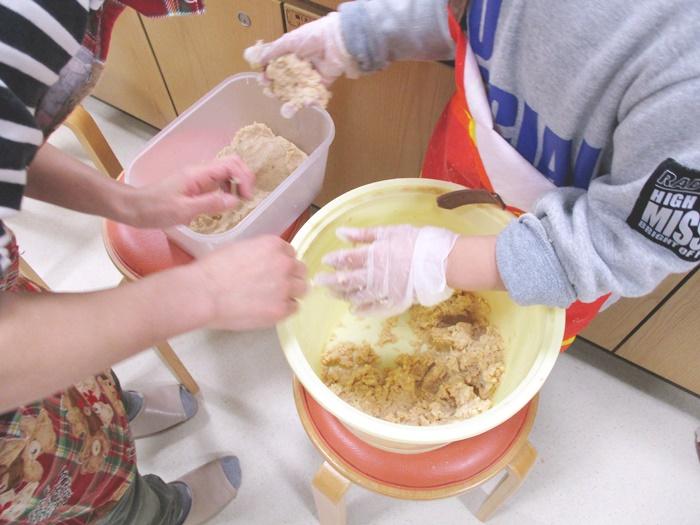 お料理教室「農家の味噌作り」