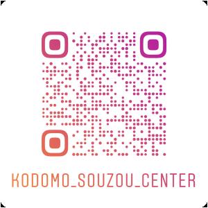 kodomo_souzou_center_nametag (1)