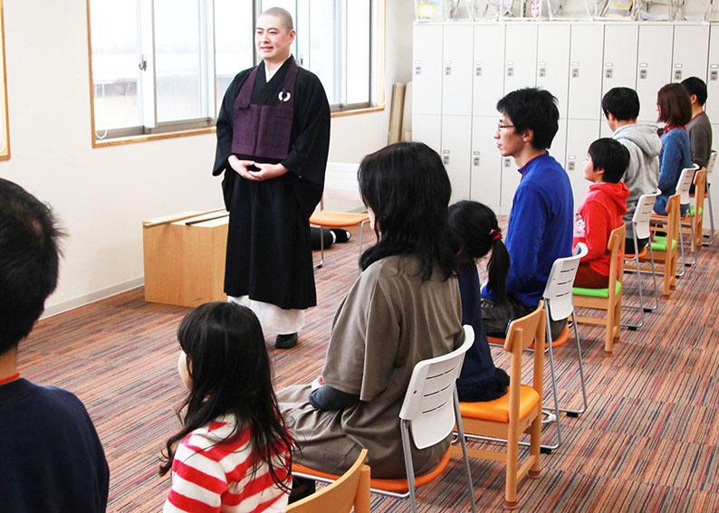 親子いす坐禅会(8月)