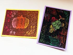 【秋の収穫感謝祭】あきをみつけた!スクラッチアート