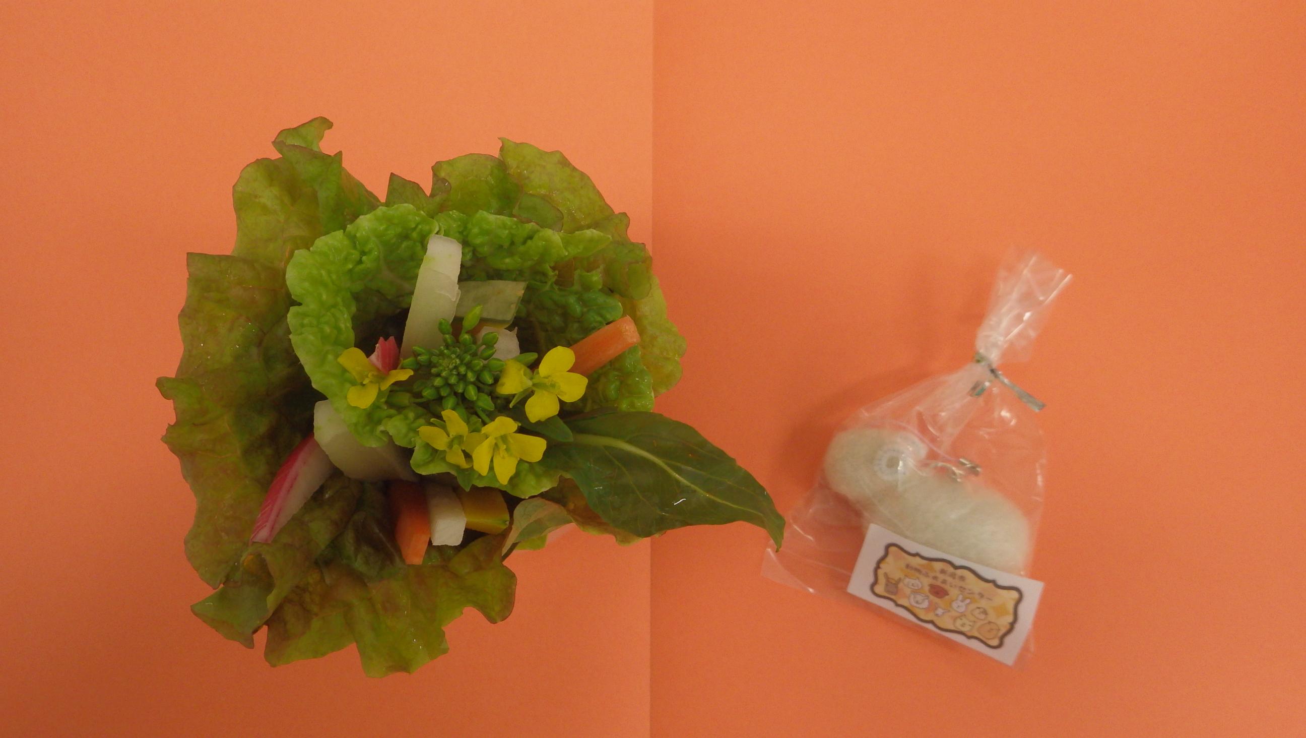 野菜えさやり体験~恵方巻バージョン~