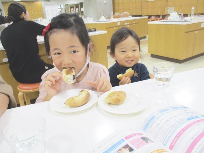 食育ミニ体験「食育・花育センターで育てたさつまいもを使ったいもあんパン作り」