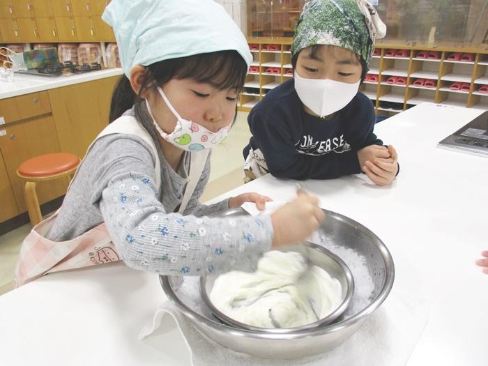 団体プログラム「手づくりアイスクリームに挑戦」
